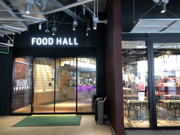 miyashita-park-food-hall-entree