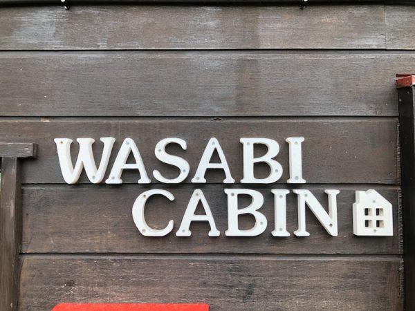wasabi-cabin-nom-myoko