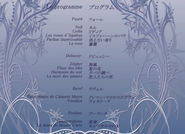 tokyo, concert, vivre a tokyo