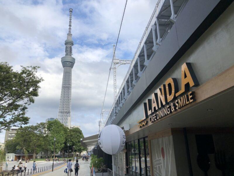 vivre à tokyo, visiter tokyo