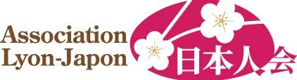 Découvre le Japon avec l'association Lyon-Japon Nihonjinkai