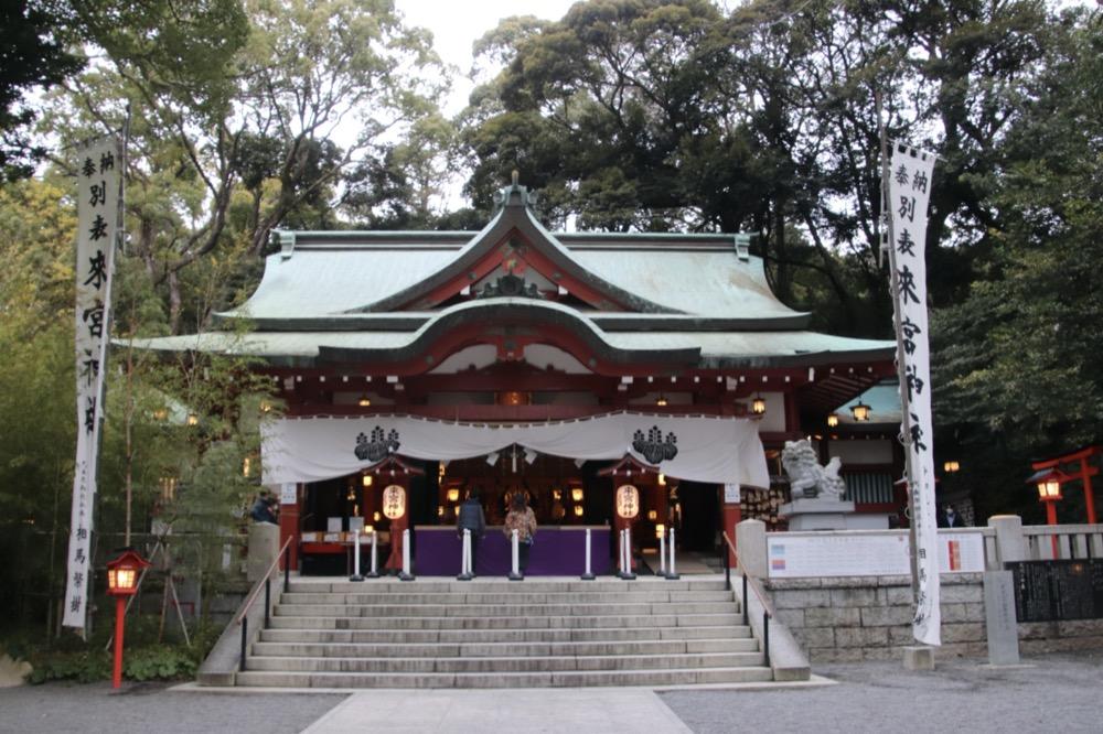 atami, visite, vivre a tokyo