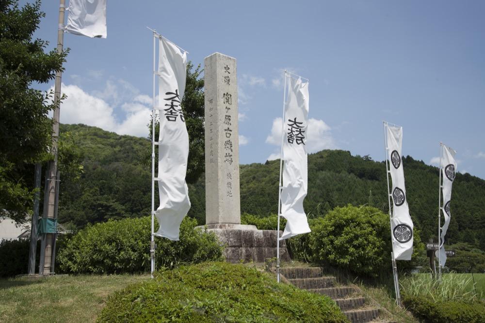 chubu, mémorial de la bataille Sekigahara