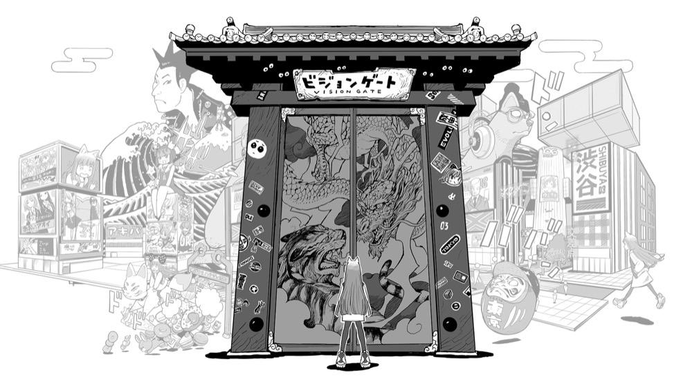 vivre a tokyo, exposition, manga