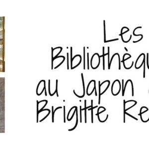 japon, bibliotheque au japon