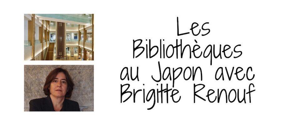 japon, bibliotheque au japon