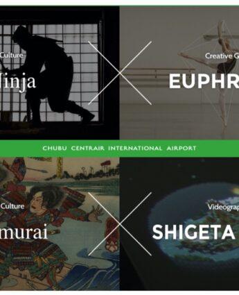 culture gate to japan, chubu, ninja, samourai