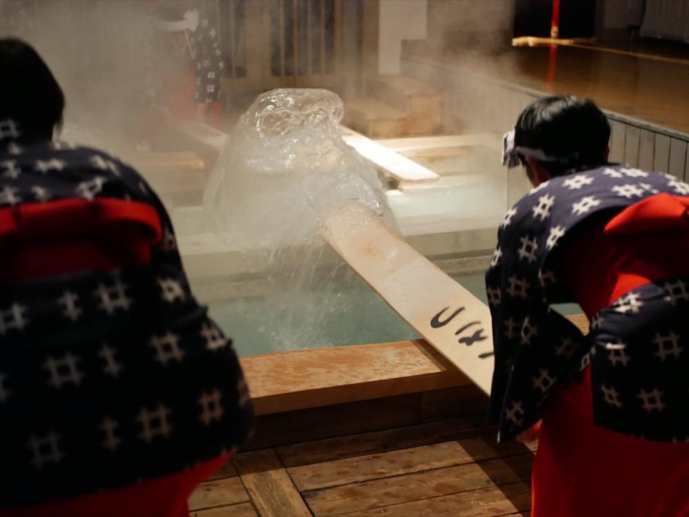 japon, kusatsu onsen