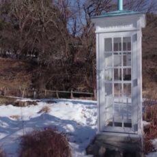 Japon, Le téléphone de vent, Fukushima