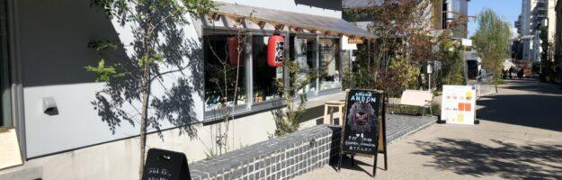 tokyo, café, vivre a tokyo
