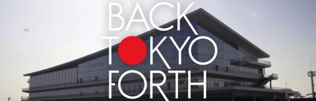 tokyo, exposition, vivre à tokyo