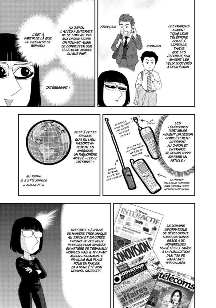 japon et technologie, vivre à tokyo
