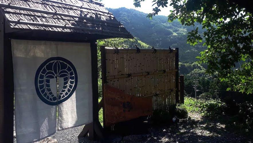 Coups de coeur hébergement au Japon, vivre à tokyo