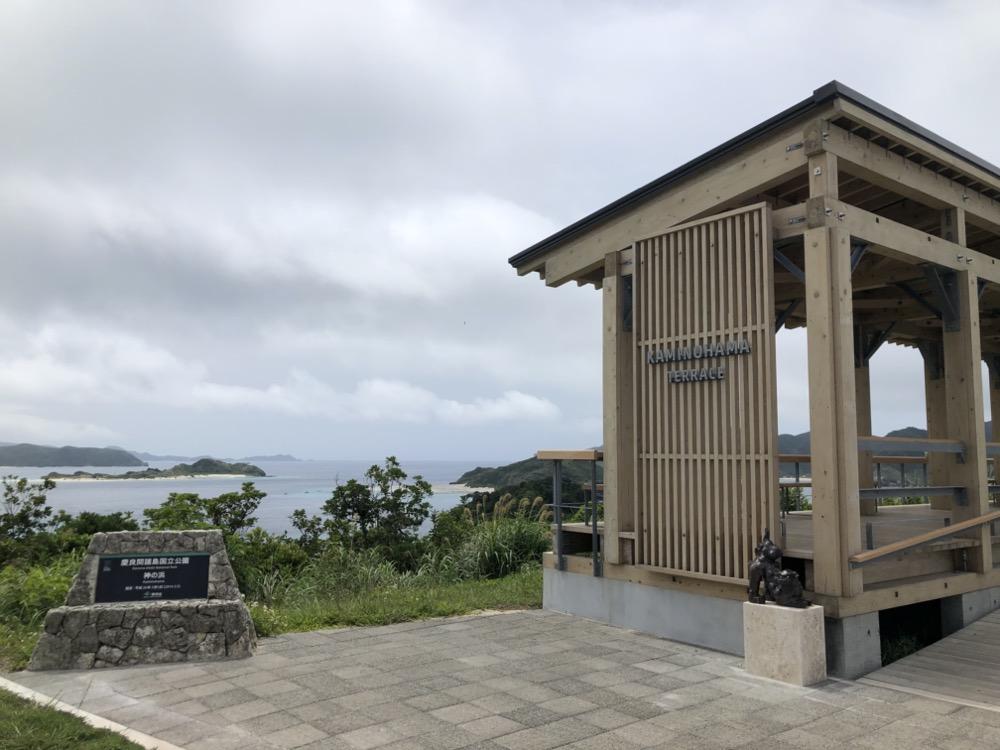 zamami, okinawa, visiter le japon