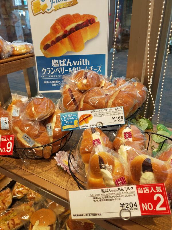 croissants fourrés dans une boulangerie de Tokyo