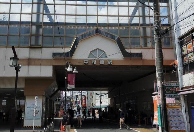 Gare de Nakamurabashi