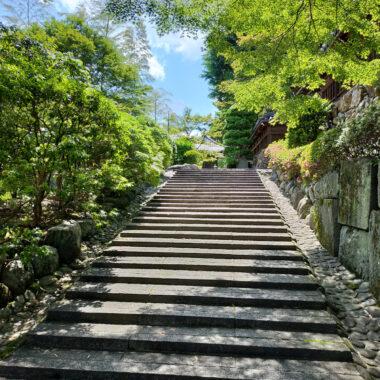 Temple Nojinji à Hannô