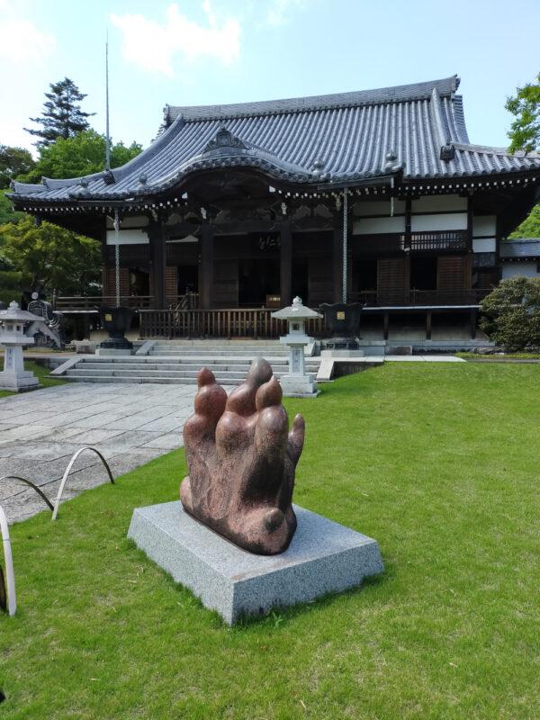 esplanade du temple Nojinji de Hannô