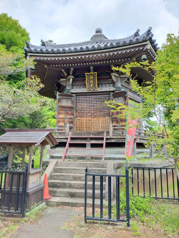 Temple Sayama Fudoji