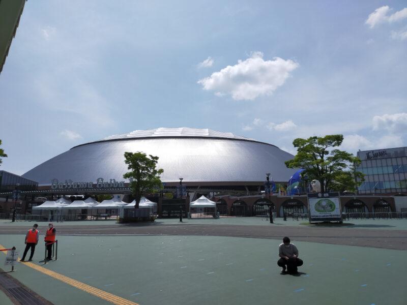 Seibu Dome près de la gare Seibukyujomae
