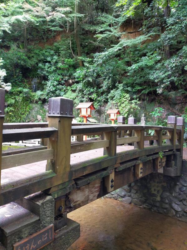 petit pont qui mène au sanctuaire dans la vallée de Todoroki