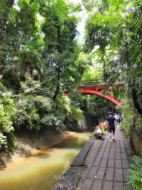 Vallée de Todoroki et son pont rouge