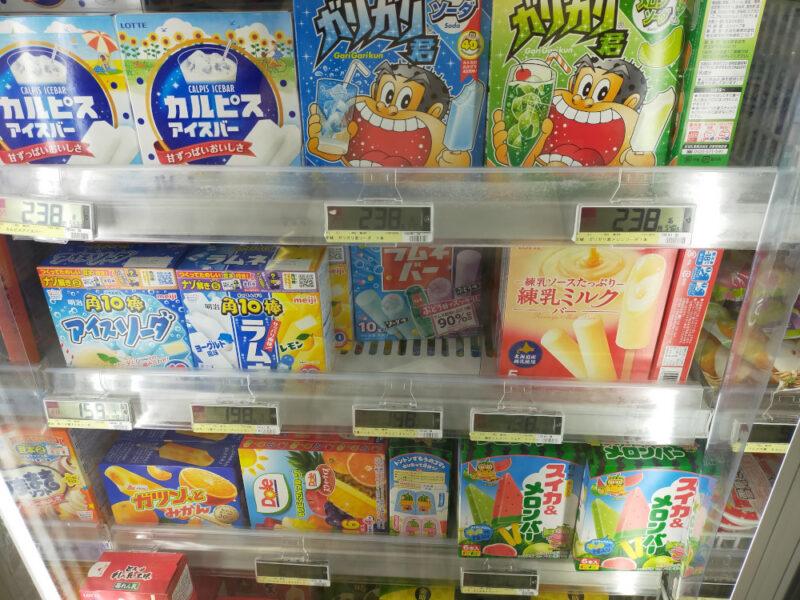 bâtonnets de glace, différents parfum, supermarché japonais