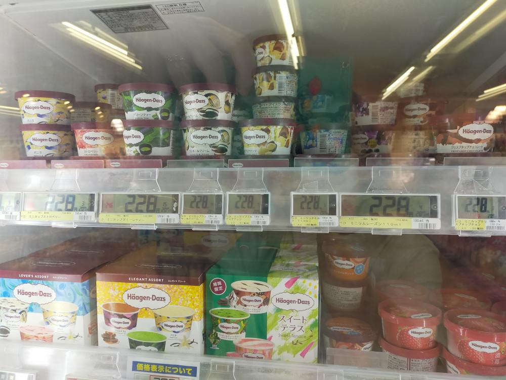 glace Häagen-Dazs au supermarché, vivre a tokyo au Japon