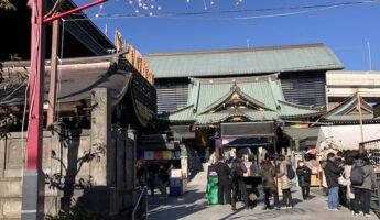 visite en ligne de Tokyo