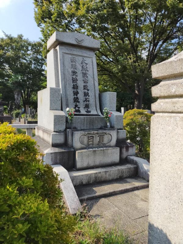 tombe de Sôseki cimetière de Zôshigaya