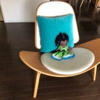 vente de meubles Bo Concept excellent etat