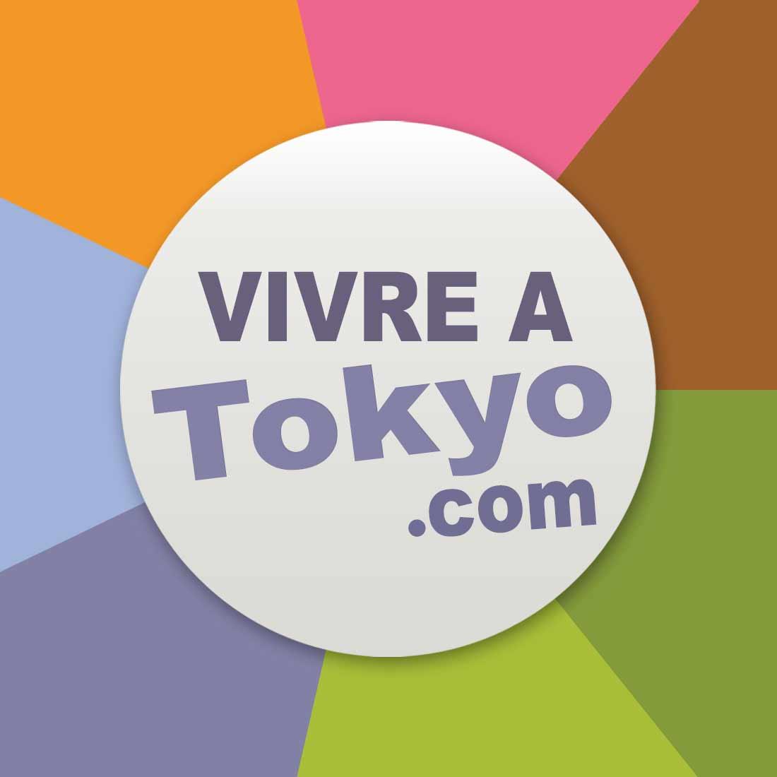 Tickets pas cher – Visiter Tokyo